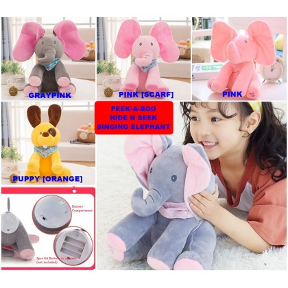 [READY STOCK] Cute Peek-A-Boo Flappy Singing Musical Elephant - Batch 11