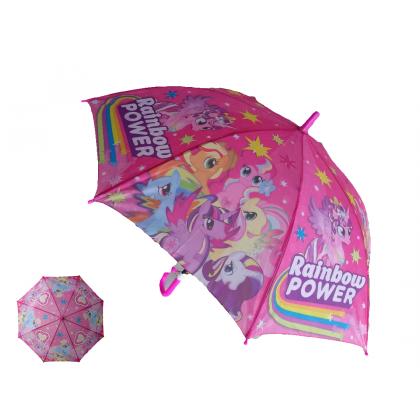 Kids Cartoon Umbrella My Little Pony