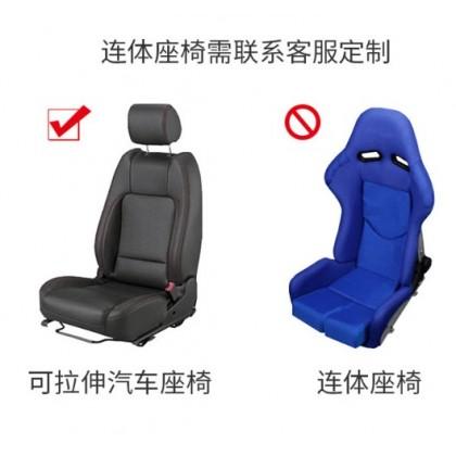 [READY STOCK] Latest Version Adjustable & Light Weight Car Seat Headrest