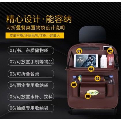 [READY STOCK] Luxury Leather Car BackSeat Organizer with Folding Table - BROWN