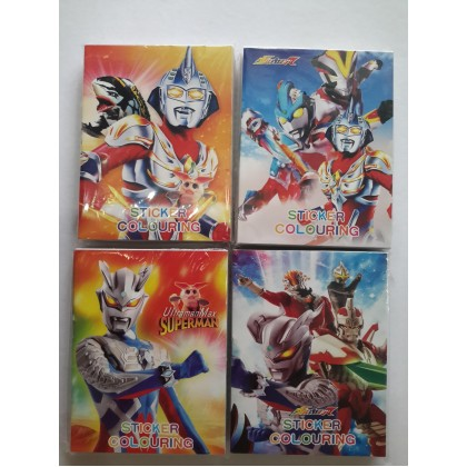 Ultraman Coloring Colouring Books Buku Mewarna
