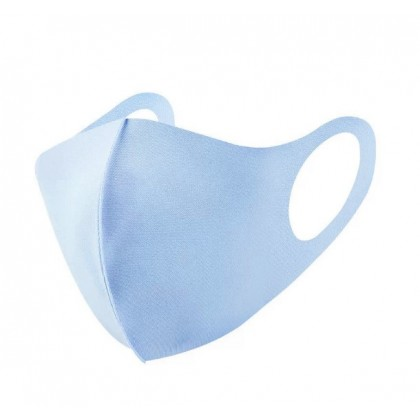 Korean Style Extra Light Mask Cover Comfortable Breathable Mask Summer Mask