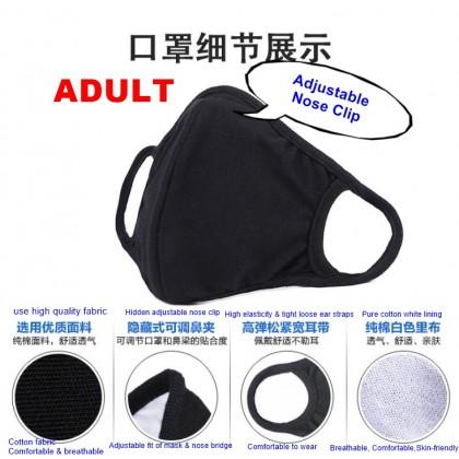 City Hunter Reusable Washable Adult Cotton Mask Adjustable nose clip