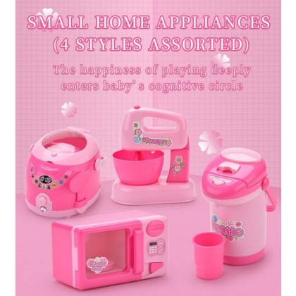 [READY STOCK] 4IN1 Pretend Play TOY SET WITH SOUND/LIGHT [Housekeeping Set] [Cooking Set]